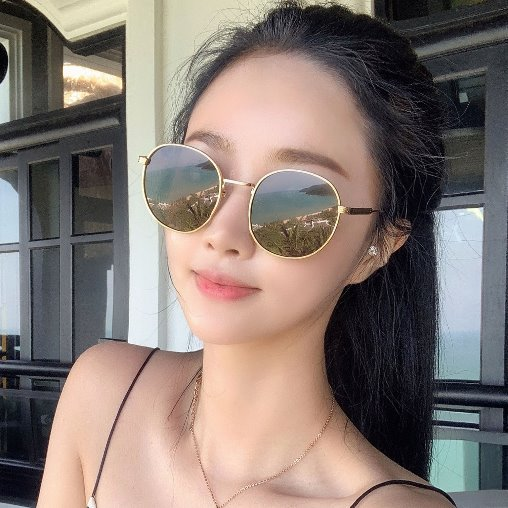 Retro Round Trendy Sunglasses